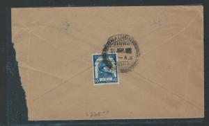 BURMA JAPANESE OCCUPATION COVER (P2801B) 10S SHAN STATE  COVER 3