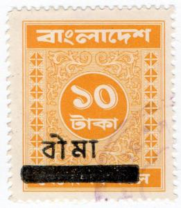 (I.B) Bangladesh Revenue : Insurance 30T (Foreign Bill OP)