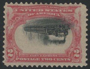#295A Mint 2¢ Train Inverted F-VF OG Hinged, w/ PSE Cert., SCV $55,000 (GD 4/29)