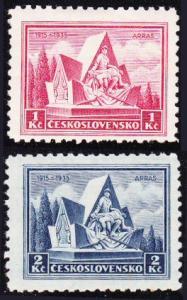 Czechoslovakia #206-07 MH monument