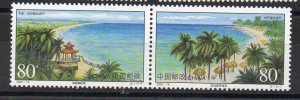 CHINA - 2000 - JOINT ISSUE WITH CUBA - BEACHES -