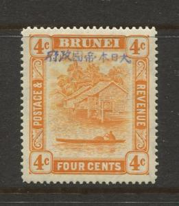 Brunei #N5 Overpint  MNH 1942 Scott CV. $14.00