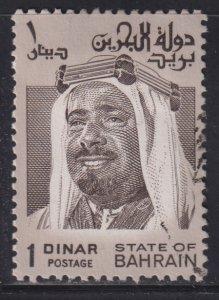 Bahrain 238 Sheik Isa 1976