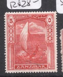 Zanzibar SG 320 MNH (3dmi)