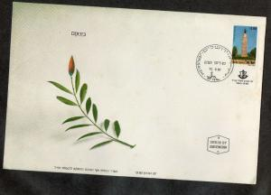 Israel 1980 Memorial Day Large Cover for Fallen Soldiers With Letter!!