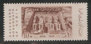 EGYPT Scott 493 MNH** Abu Simbel Temple of Ramses II