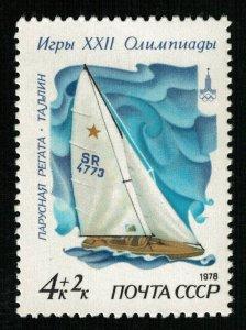 1978, Sport, USSR, 4K+2K  (RT-592)