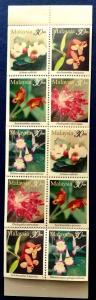 Malaysia Scott # 625A Highland Flowers Stamp Booklet MNH