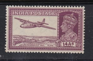 J28325 1937-40 india part of set mh #161a airplane