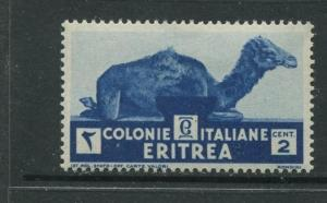 STAMP STATION PERTH Eritrea #158 Camel Issue 1934 MH CV$2.75