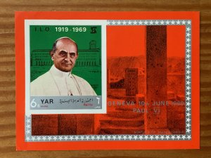 Yemen 1969 Pope Paul VI MS (orange), MNH. SEE NOTE.  Mi BL 101, CV €22.00