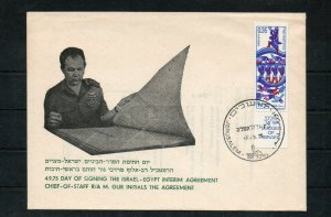 Israel 1975 Chief of Staff Signing of the Israel- Egypt Interim Agreement Cover!