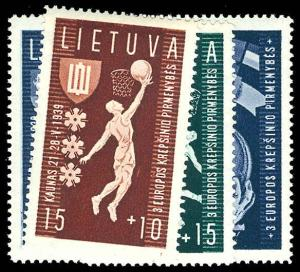 LITHUANIA B52-54  Mint (ID # 72859)