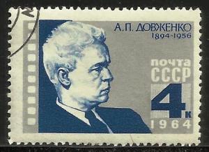 Russia 1964 Scott# 2968 CTO ( writing on reverse)