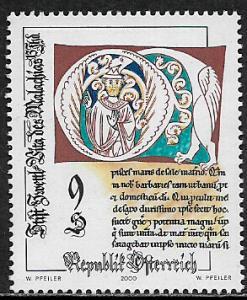 Austria #1817 MNH Stamp - Religious Art