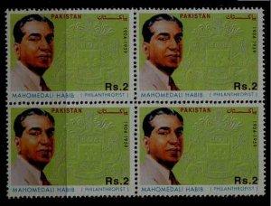 Pakistan 948 MNH bl.of 4,litho on the back
