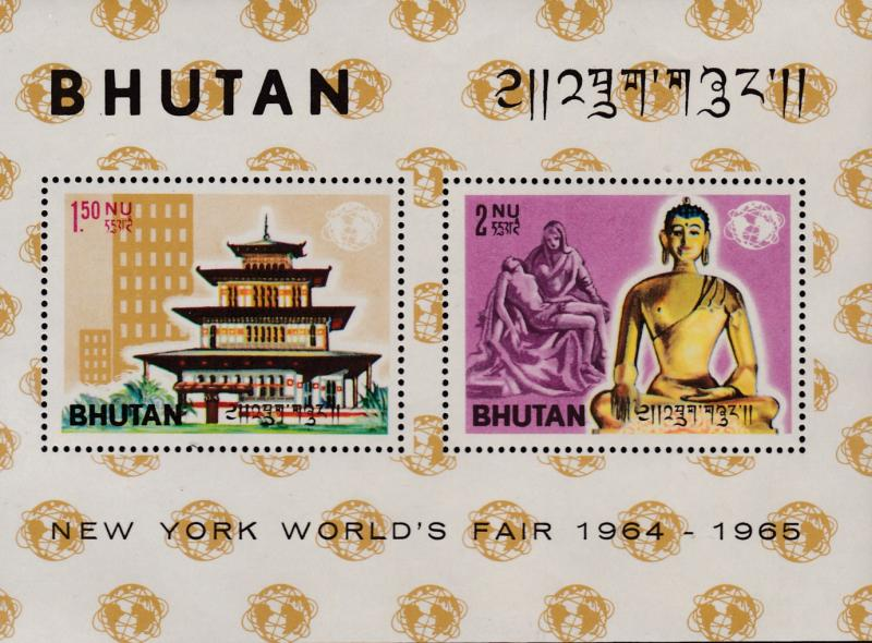 Bhutan 1965 New York Worlds Fair Sheetlets Perf & IMPERF (2)  VF/NH
