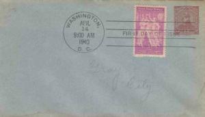 895 3c PAN AMERICAN UNION - On El Salvador postal stationery cover