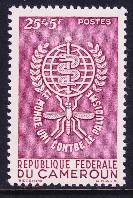 Cameroun B36 MNH 1962 WHO Drive to Eradicate Malaria Issue VF