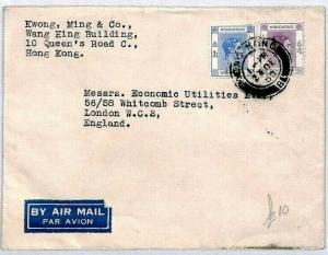 CS234 Hong Kong 1950 Air Mail Cover AVIATION Commercial {samwells-covers}