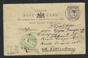 LABUAN COVER (P0804B) QV 1C PSC 1896 WINDRATH SENT TO RUSSIA ALAS STAMP FELL OFF