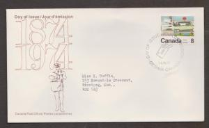 CANADA Scott # 639 On FDC - Canada Post Employees - Rural Mail Deliverer