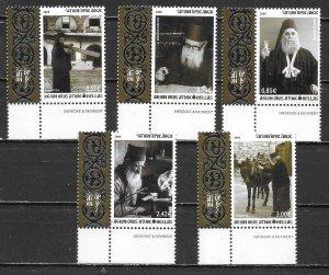 Greece Mt Athos 26-30 Monks set MNH (lib)