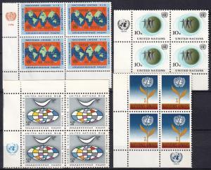 United Nations #125-8 MNH Inscription Blocks  CV $5.60  Z866