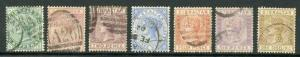 Gibraltar SG8/14 QV 1886 Set of 7 LSD currency Fine used