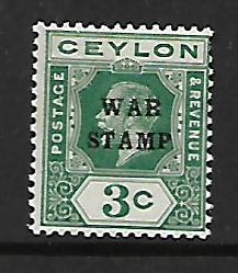 CEYLON  MR2   MINT HINGED KING GEORGE V,  WAR TAX