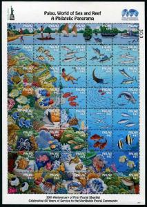 HERRICKSTAMP NEW ISSUES PALAU NYC 2016 Exhibition Marine Life Sheetlet