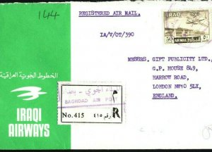 IRAQ Air Mail Cover Registered *Baghdad Airport* IRAQI AIRWAYS GB 1974 EB210