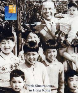 Batum 1997 Frank Sinatra/Hong Kong97 Stamp Exhibition SS MNH