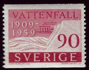 Sweden SC#539 Mint VF....Pick your bargain!!