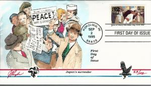 Beautiful Pugh Designed FDC WWII Japan's Surrender #23 of 102