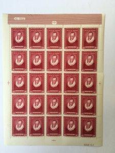 Chile 1947 40c Dark Carmine Full Sheet of 25 Stamps MNH. Scott 250