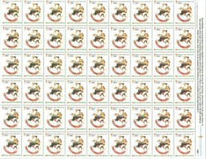 Christmas Stamp VTG 1981 American Lung Norman Rockwell rocking horse full sheet