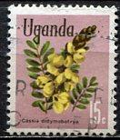 Uganda 1969: Sc. # 117: O/Used CTO Single Stamp