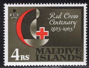 MALDIVE ISLANDS SCOTT 128