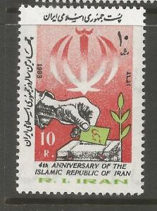 IRAN 2116, MNH, REPUBLIC OF IRAN