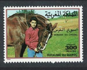 Morocco Horses Horse Week SG#747