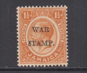 Jamaica Sc MR8 MNH. 1917 1½p orange KGV,  Broken S overprint variety