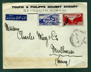 LEBANON 1960 COVER WITH HIGH VALUE STAMPS TO FRANCE UNIQUE DESTINATION RARE