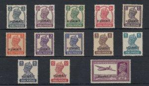 Kuwait KGVI 1945 Set To 14a SG53/63 MLH JK178