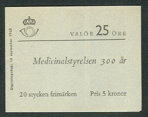 SWEDEN (H157) Scott 632a 25ore Medical Board Booklet