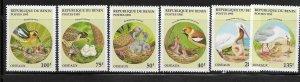 Benin 780-85 Birds Mint NH