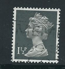 GB QE  II  SG X848 Fine Used