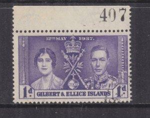 GILBERT & ELLICE ISLANDS, 1937 Coronation 1d. Violet, Sheet # 407, used.