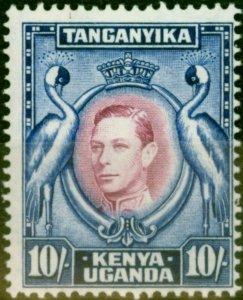 K.U.T 1944 10s Purple & Blue SG149b P.13.25 x 13.75 Fine Lightly Mtd Mint