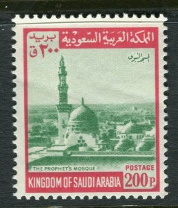 SAUDI ARABIA; 1968 early Medina Mosque issue Mint MNH 200p. value